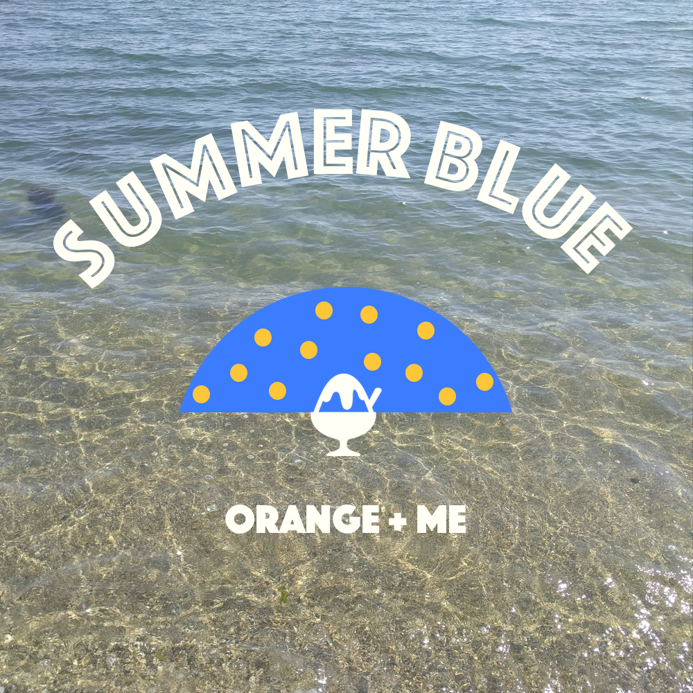 summer blue