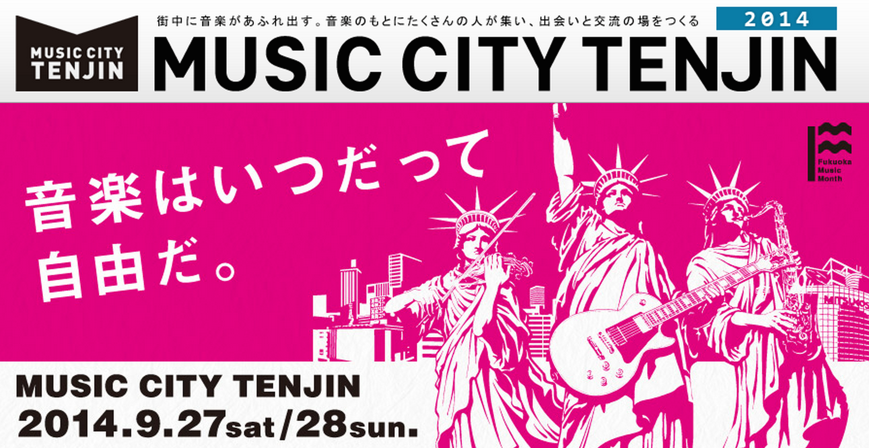 MUSIC CITY TENJIN