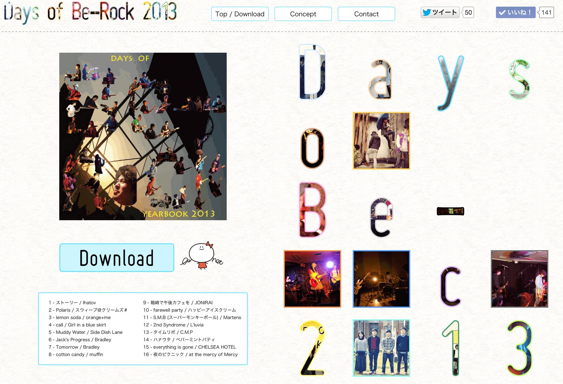 days of be-rock web企画