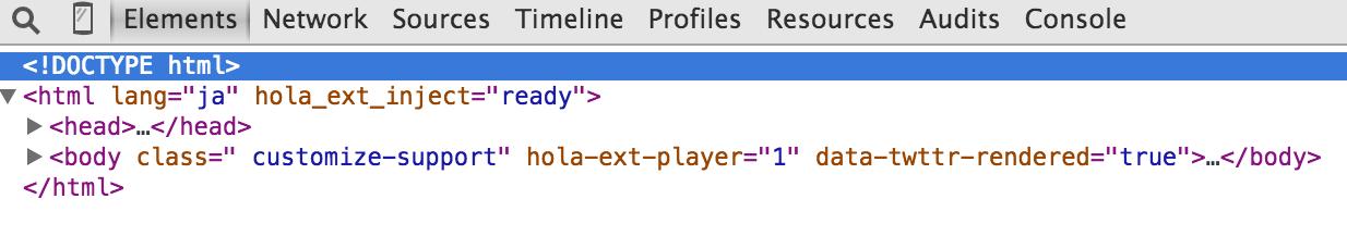 htmlキャプチャ