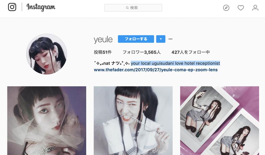 instagram.com_yeule