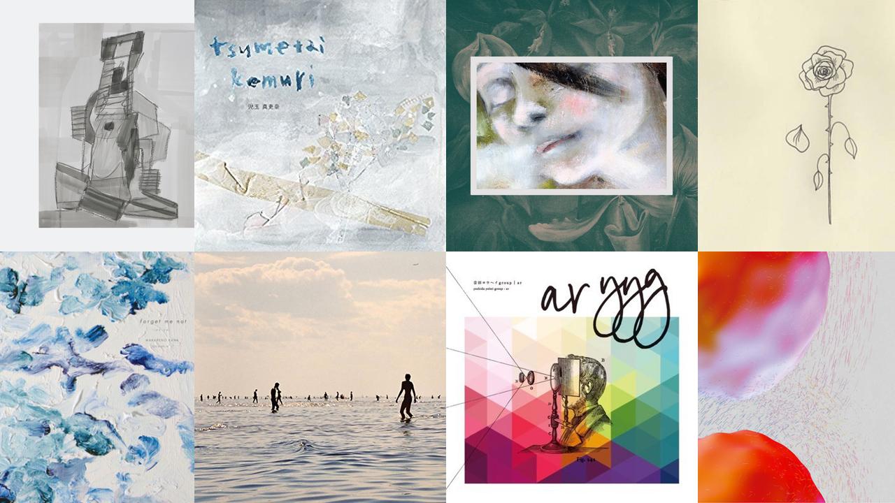 【Monthly Playlist】2018年1月に聴いた音楽